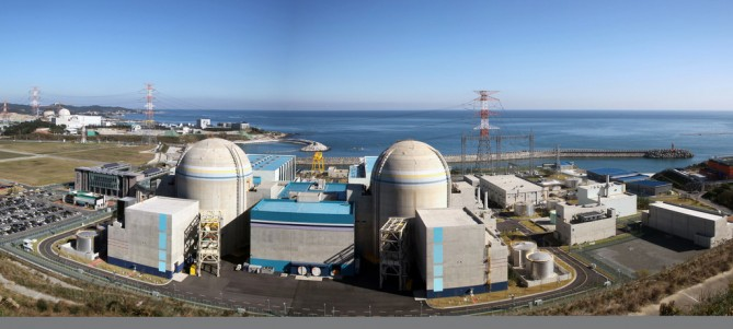 고리 원자력발전소의 모습. - Flickr 제공